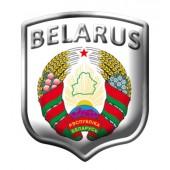 "Lipdukas ""BELARUS ""  aliuminis 2/33282"